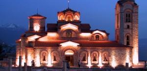 Die Klosterkirche St. Kliment und Panteleon bei Plaošnik in Mazedonien in Mazedonien