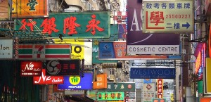 Percival Street in Hongkong in Hongkong